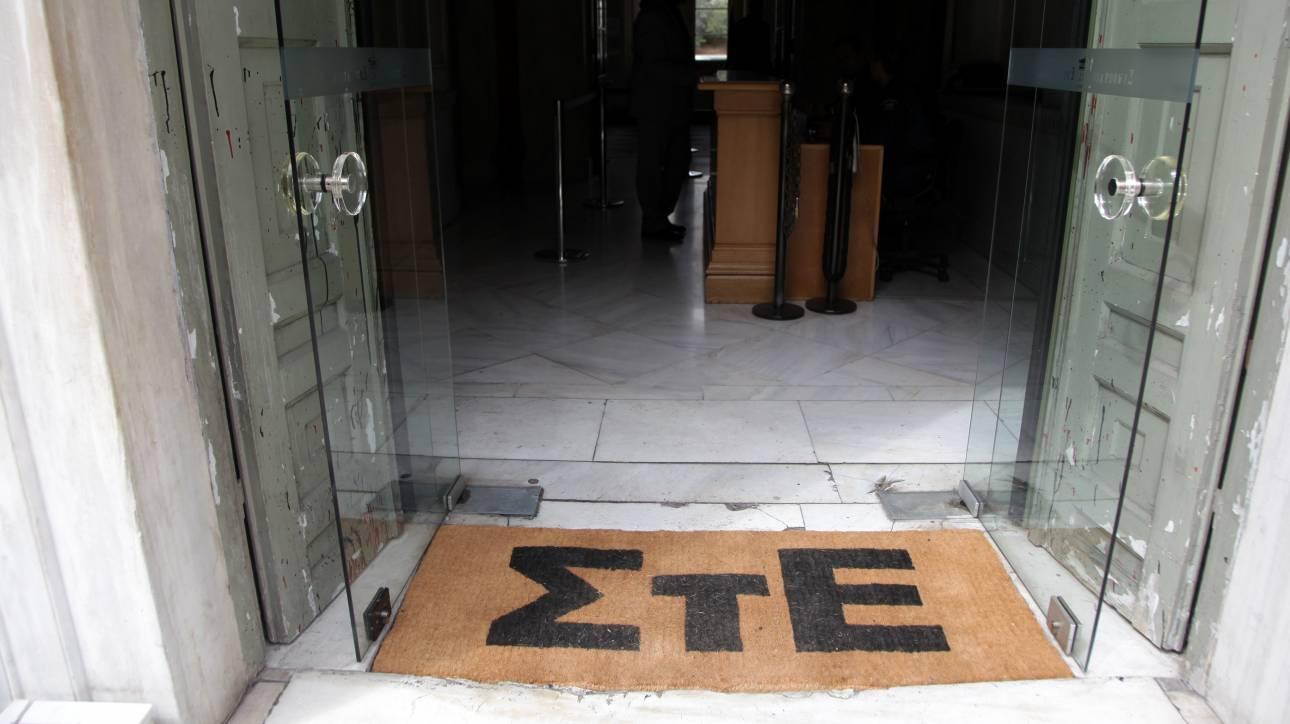 Δικαστική ανατροπή για την παραγραφή φορολογικών προστίμων