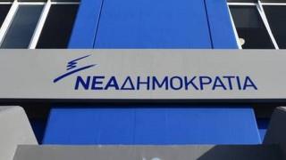 ΝΔ: Ο κ. Τσίπρας έχει φεσώσει τους Έλληνες