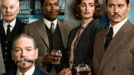 Λαμπερό cast και ένας Πουαρό στο πρώτο trailer του Όριεντ Εξπρές (vid)