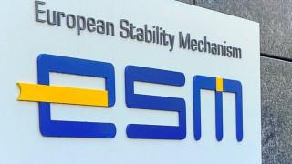 Αυτή είναι η πρόταση του ESM για την ελάφρυνση του ελληνικού χρέους