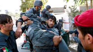 Ένταση στην Καμπούλ μετά την επίθεση - Tέσσερις νεκροί στη διάρκεια διαδήλωσης