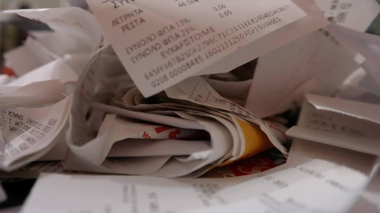 Νέο σοκ για τους φορολογούμενους – Μπλόκο στις αποδείξεις για ιατρικές δαπάνες