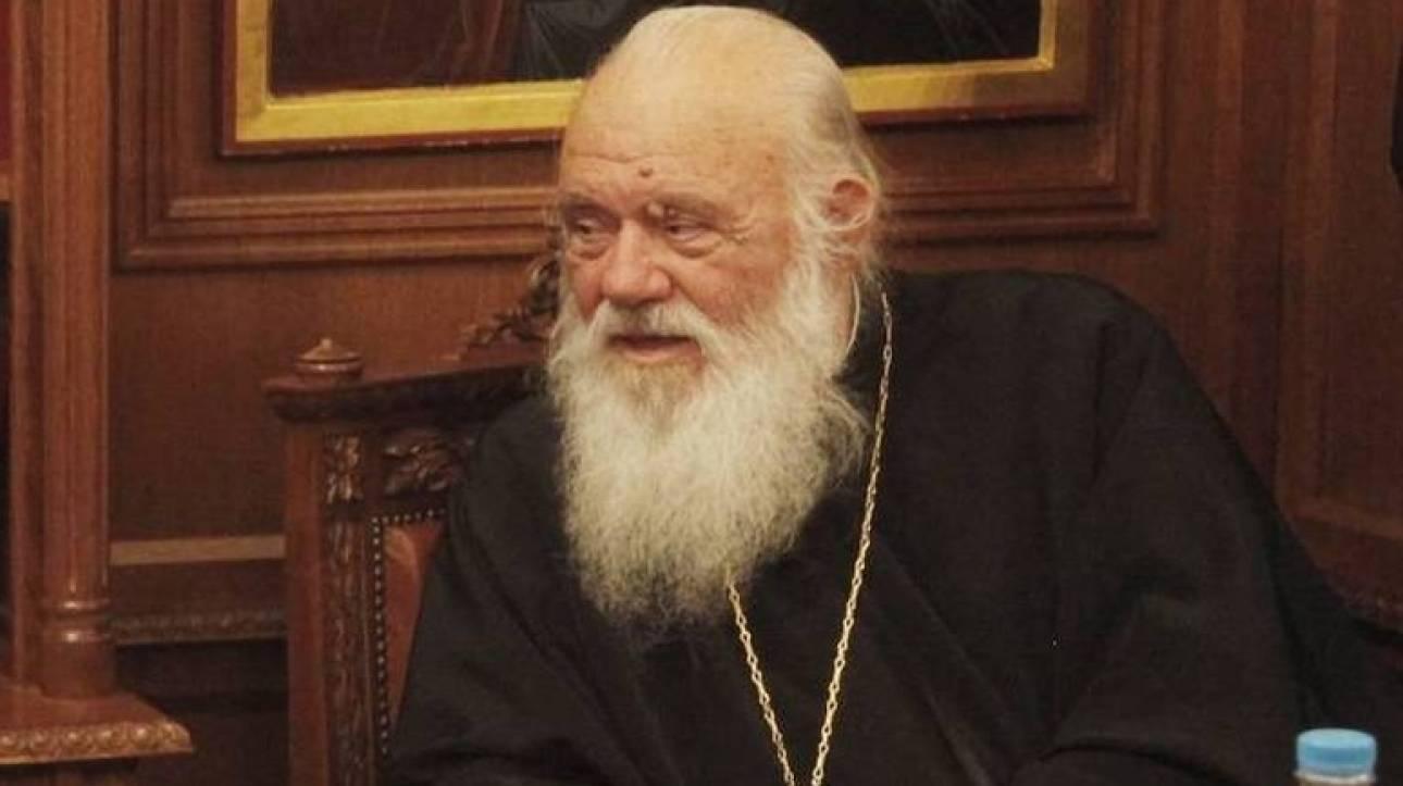 Παγκόσμια Ημέρα Περιβάλλοντος: Μήνυμα του Αρχιεπισκόπου Ιερωνύμου
