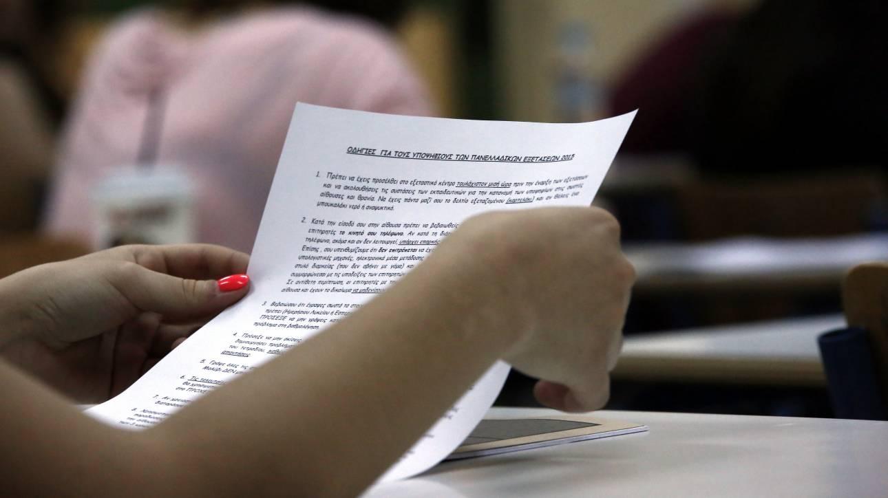 Πανελλαδικές εξετάσεις: «δεν είναι το τέλος του κόσμου» λένε ψυχολόγοι