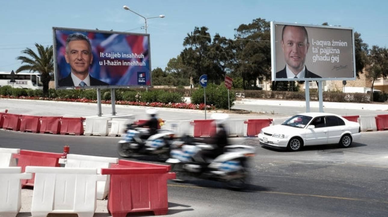 Πρόωρες βουλευτικές εκλογές με άρωμα σκανδάλων στην Μάλτα