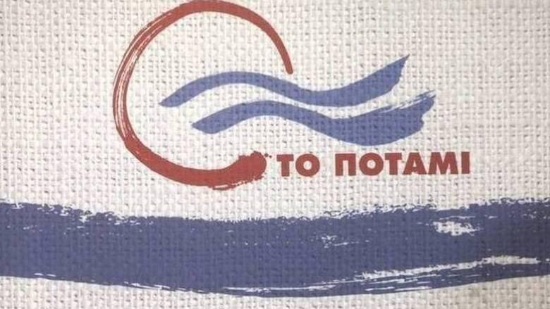 Ποτάμι: Για να γίνουν κυβέρνηση γέμισαν τον κόσμο ψέματα