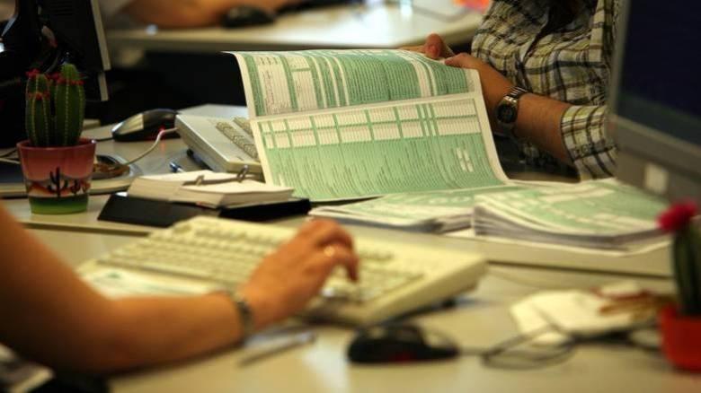Το 70% των φορολογουμένων δεν έχει υποβάλει φορολογική δήλωση