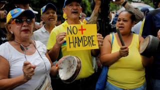 Βενεζουέλα: Χτυπώντας άδειες κατσαρόλες διαμαρτύρονται για την έλλειψη τροφίμων (pics&vid)
