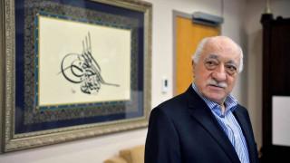 Η Τουρκία θα αφαιρέσει την υπηκοότητα του Φετουλάχ Γκιουλέν