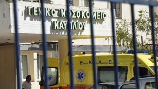 Προκήρυξη του Υπουργείου Υγείας για 400 θέσεις αγροτικών γιατρών