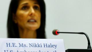 Οι ΗΠΑ θα επανεξετάσουν τη συμμετοχή τους στο Συμβούλιο Ανθρωπίνων Δικαιωμάτων του ΟΗΕ
