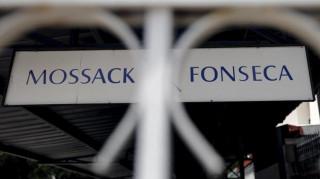 Panama Papers: Πρόσωπα «τεράστιου ποινικού ενδιαφέροντος» στην ελληνική λίστα