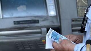 Capital controls: Νέα όρια στην μεταφορά κεφαλαίων προς το εξωτερικό