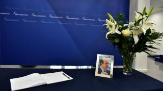 Πολιτικό μνημόσυνο στη Βουλή για τον Κωνσταντίνο Μητσοτάκη