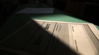 Πανελλαδικές 2017: Το θέμα της έκθεσης στη Νεοελληνική Γλώσσα