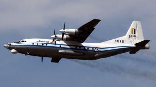 Μιανμάρ: Βρέθηκαν συντρίμμια του αεροσκάφους που εξαφανίστηκε