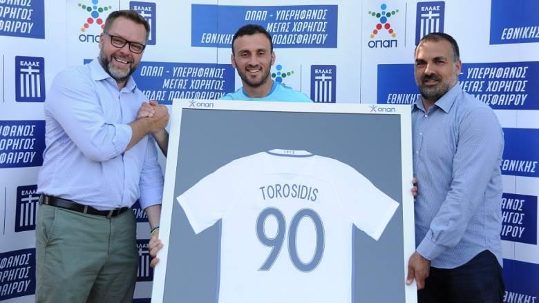 Ο ΟΠΑΠ βράβευσε τον Βασίλη Τοροσίδη για τις 90 συμμετοχές του στην Εθνική Ομάδα (vid)