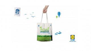 Πρωτοπόρος η Lidl Hellas στον πόλεμο κατά της πλαστικής σακούλας