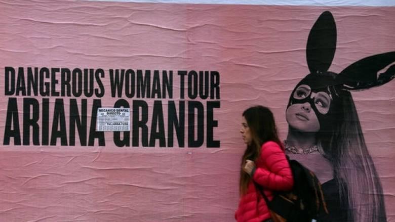 Υπό δρακόντεια μέτρα ασφαλείας η συναυλία της Αριάνα Γκράντε στη Γαλλία