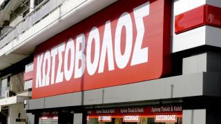 Ενισχύει τα μερίδια αγοράς του και τις πωλήσεις του η Κωτσόβολος