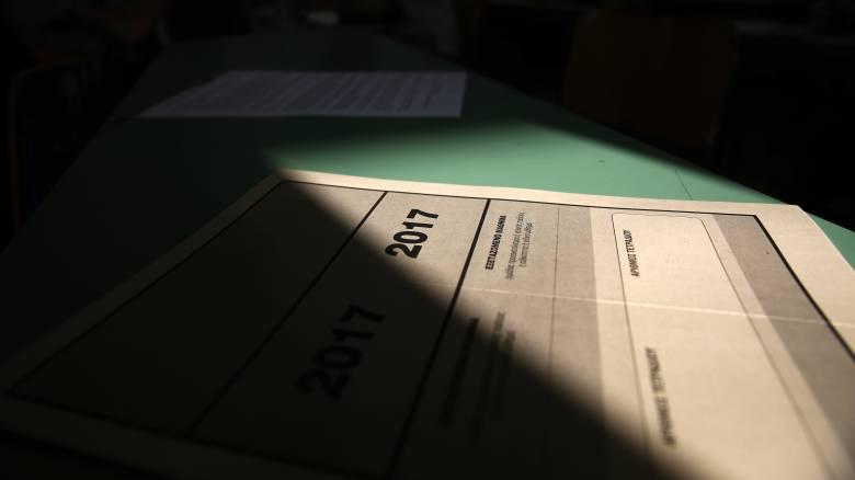 Πανελλήνιες 2017: Στα Μαθηματικά θα εξεταστούν την Πέμπτη οι υποψήφιοι των ΕΠΑΛ