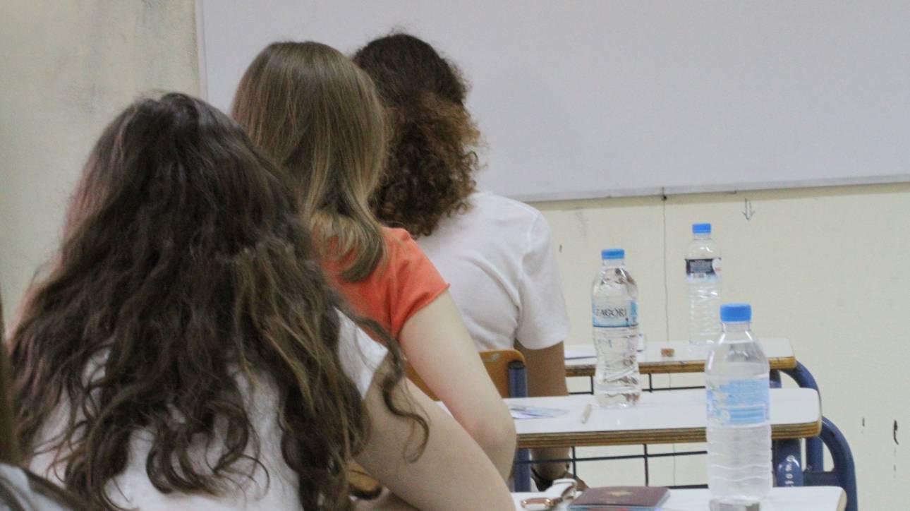 Πανελλήνιες 2017: Τα θέματα των Μαθηματικών για τους υποψηφίους των ΕΠΑΛ