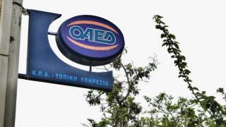 ΟΑΕΔ: Η ανακοίνωση για τα επιδόματα ανεργίας