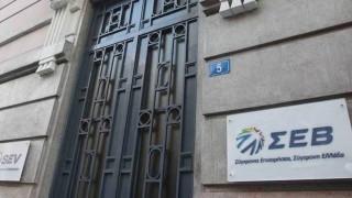 ΣΕΒ: Τα μεσοπρόθεσμα μέτρα για το χρέος δεν θα προσδιορισθούν σαφέστερα