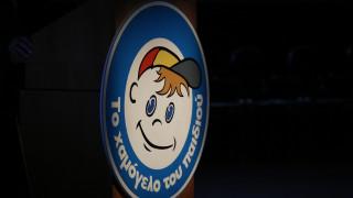 Το «Χαμόγελο του Παιδιού» καλεί τους πολίτες στη συγκέντρωση τροφίμων και ειδών πρώτης ανάγκης