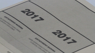 Πανελλαδικές 2017: Στα μαθήματα προσανατολισμού θα εξεταστούν οι μαθητές