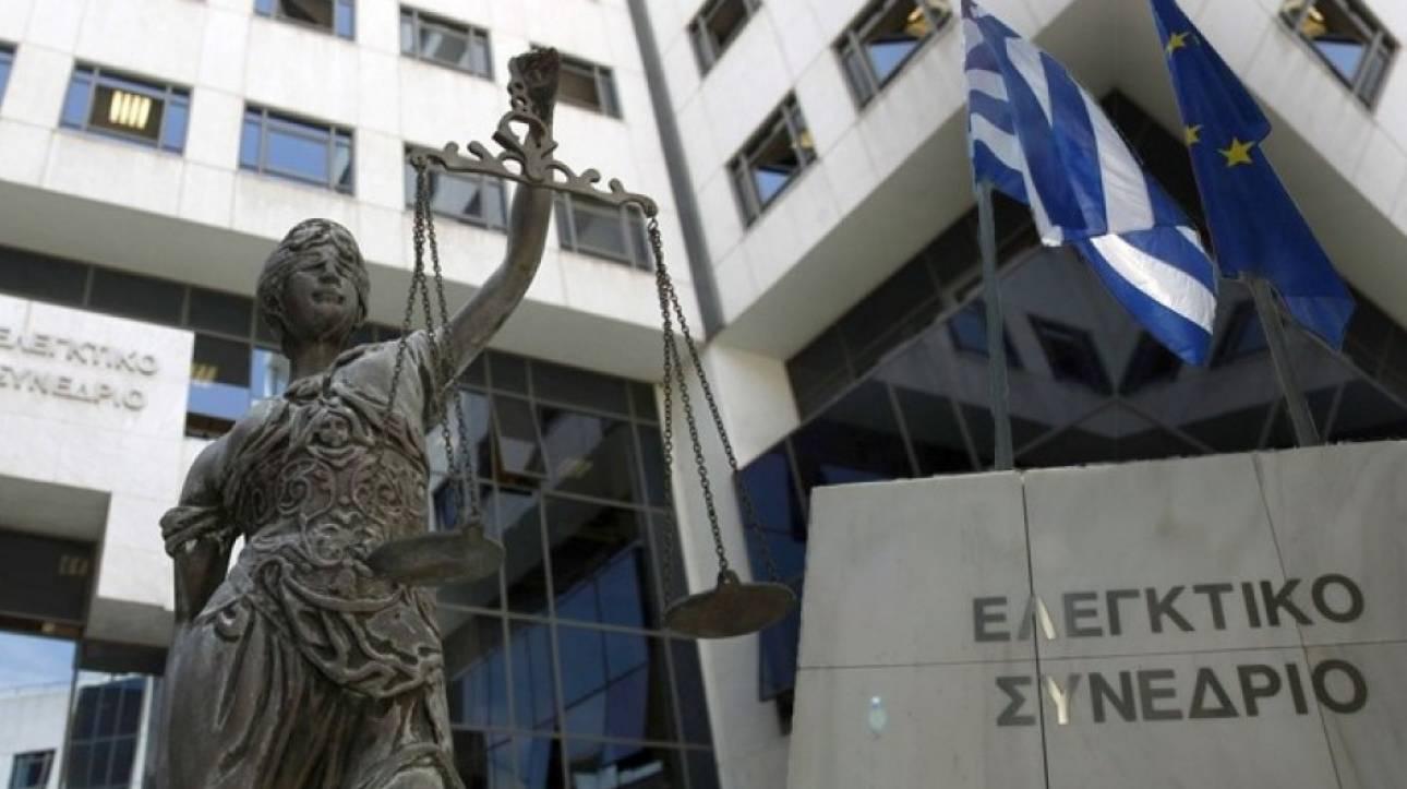 Στα σκουπίδια πετά το Ελεγκτικό Συνέδριο τη «ρήτρα συνταγματικότητας» του ασφαλιστικού