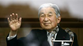 Ιαπωνία: Σε ισχύ ο νόμος που επιτρέπει την παραίτηση του Αυτοκράτορα Ακιχίτο (pics&vid)