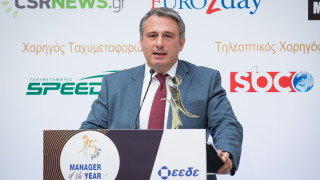 ΕΕΔΕ: Ο Ανδρέας Αθανασόπουλος Manager of the Year 2016