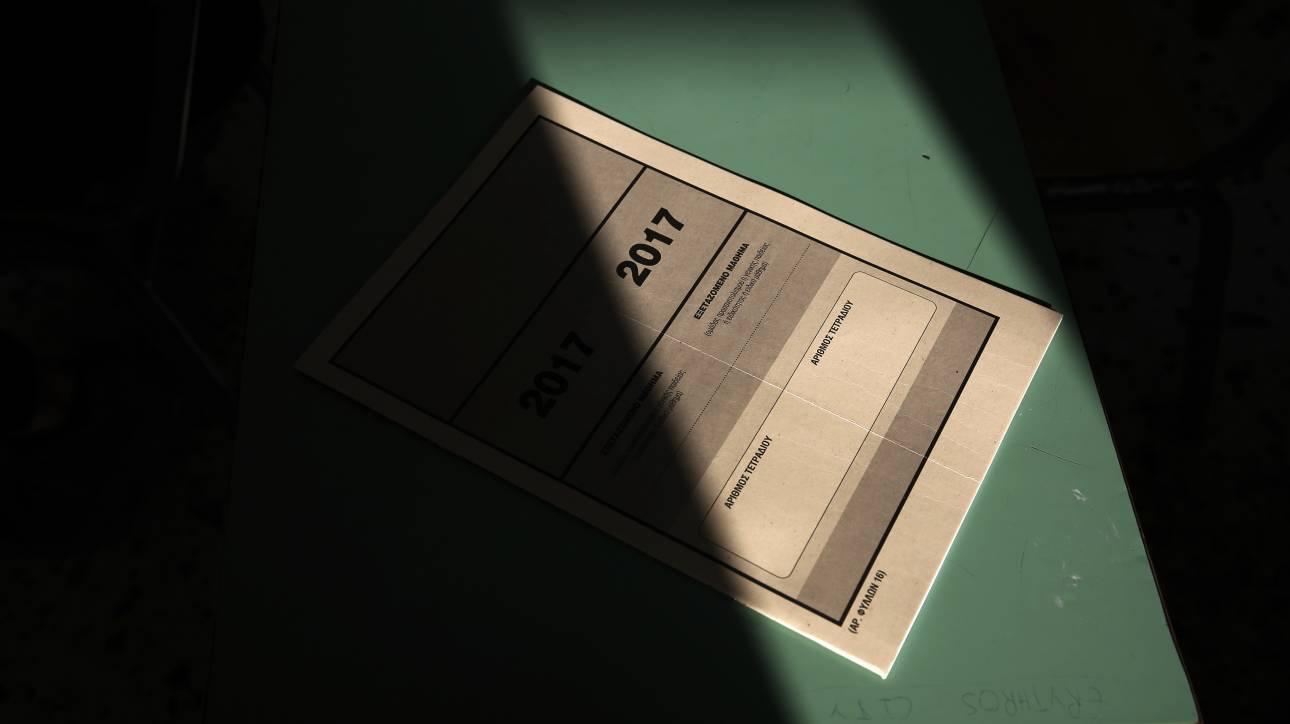 Ο ... «κακός Πρωθυπουργός» κόπηκε στις Πανελλαδικές - Tι λέει το υπουργείο
