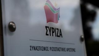 ΣΥΡΙΖΑ: Εξαιρετική η επιτυχία των Εργατικών στις βρετανικές εκλογές