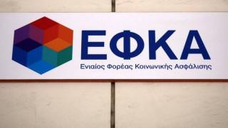 Εισπράκτορας του ΕΦΚΑ η Ανεξάρτητη Αρχή Δημοσίων Εσόδων