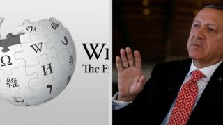 Τουρκία: Έκκληση στον Ερντογάν να ξεμπλοκάρει τη Wikipedia
