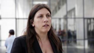 Δίστομο: Το αμήχανο περιστατικό με την Κωνσταντοπούλου, τον Γλέζο και τον Γερμανό Πρέσβη