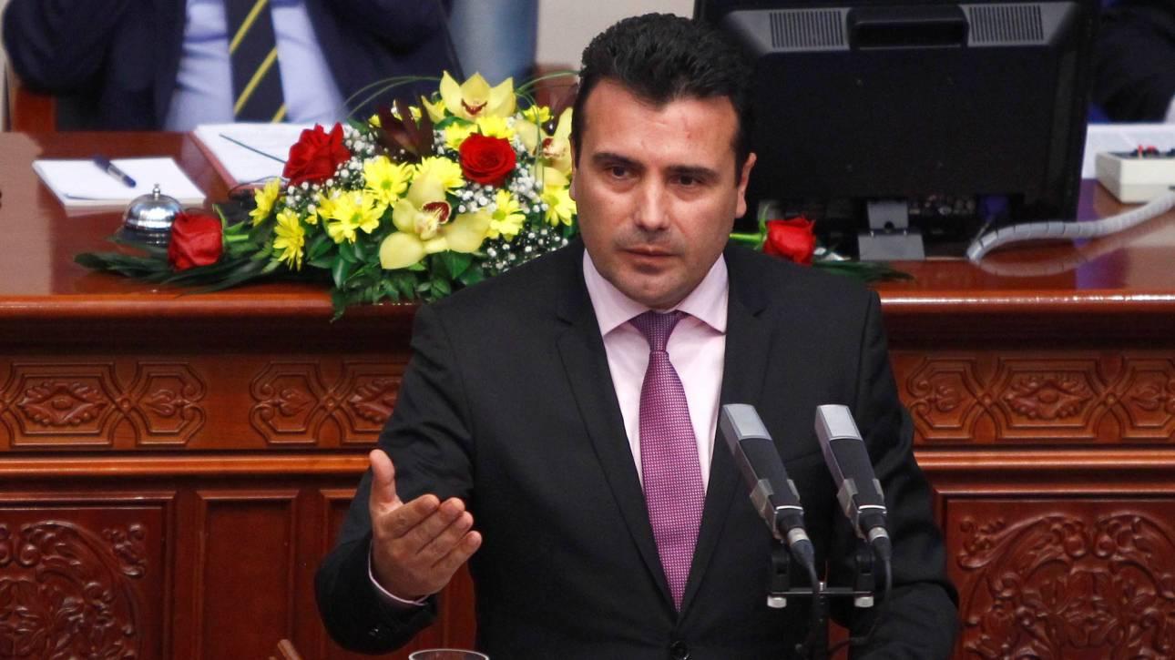 ΠΓΔΜ: Ανοιχτό το ενδεχόμενο να αλλάξει το όνομα της χώρας