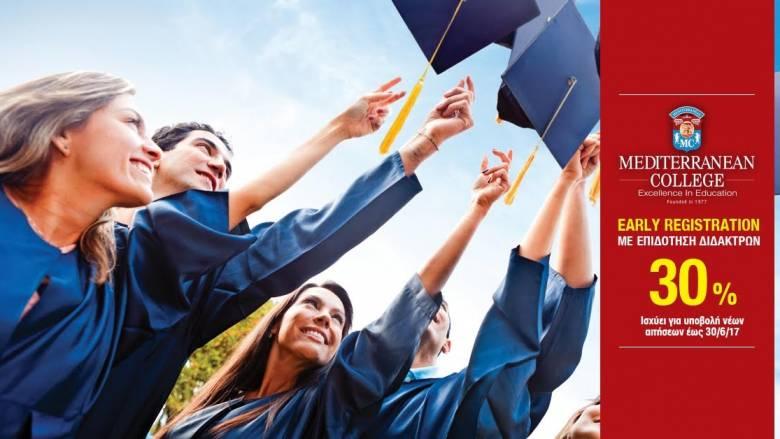 Mediterranean College: Κλείσε έγκαιρα τη θέση σου και επωφελήσου