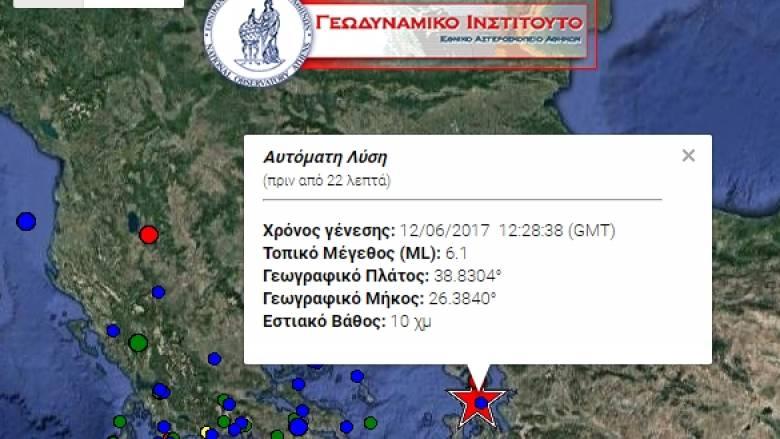 Σεισμός τώρα: 6 Ρίχτερ νότια της Μυτιλήνης