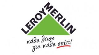 Η Leroy Merlin στηρίζει σταθερά τα σχέδια του «Ήρωα του Σπιτιού»