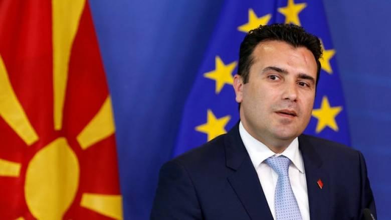 ΥΠΕΞ πΓΔΜ: Υπό εξέταση το ενδεχόμενο προσωρινής ονομασίας