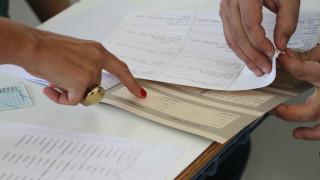 Πανελλήνιες 2017: Σε μαθήματα ειδικότητας εξετάζονται οι μαθητες των ΕΠΑΛ