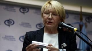 Βενεζουέλα: Για παρενόχληση κατηγορεί τον Μαδούρο η γενική εισαγγελέας
