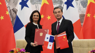 Ο Παναμάς διέκοψε τις διπλωματικές σχέσεις με την Ταϊβάν και υπέγραψε συμφωνία με την Κίνα (pics)
