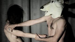 Το Πορνό αλλιώς: Αυστηρά ακατάλληλο για ανηλίκους το Φεστιβάλ Αθηνών