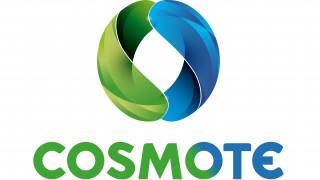 Η COSMOTE διευκολύνει την επικοινωνία των κατοίκων στην Λέσβο
