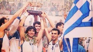 30 χρόνια από το θρίαμβο του Ευρωμπάσκετ του 1987 (vid)