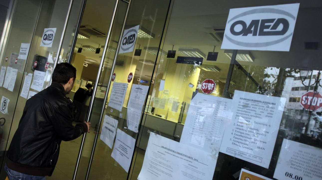 Πότε δεν χάνεται το επίδομα ανεργίας με περιστασιακή απασχόληση